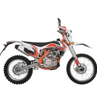 Motor CROSS X 250 EC Rp42.530.000